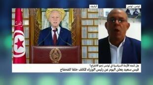 تونس: من سيحظى بمنصب رئيس الوزراء ؟