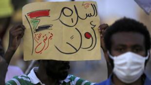 sudan-placard