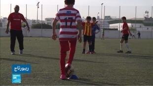 ريبورتاج تونس كرة القدم أطفال