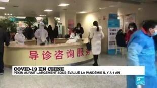 2020-12-02 09:07 Covid-19 en Chine : Pékin aurait largement sous-estimé la pandémie il y a un an