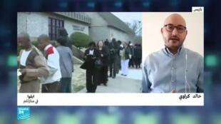 2020-05-01 14:11 مداخلة خالد كراوي