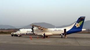 L'avion qui s'est écrasé appartenait à Lao Airlines