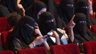 """Varias mujeres sauditas asisten al festival """"Short Film Competition 2"""" el 20 de octubre de 2017, en el King Fahad Culture Center en Riad, un evento cultural al levantamiento de la prohibición de ir al cine."""