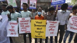 Dhaka march