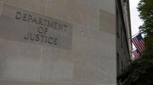 El departamento de Justicia de EEUU, en Washington, en una imagen del 22 de julio de 2019