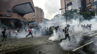 Manifestation à Caracas pour demander le départ du président Nicolas Maduro, le 7 juin 2017.