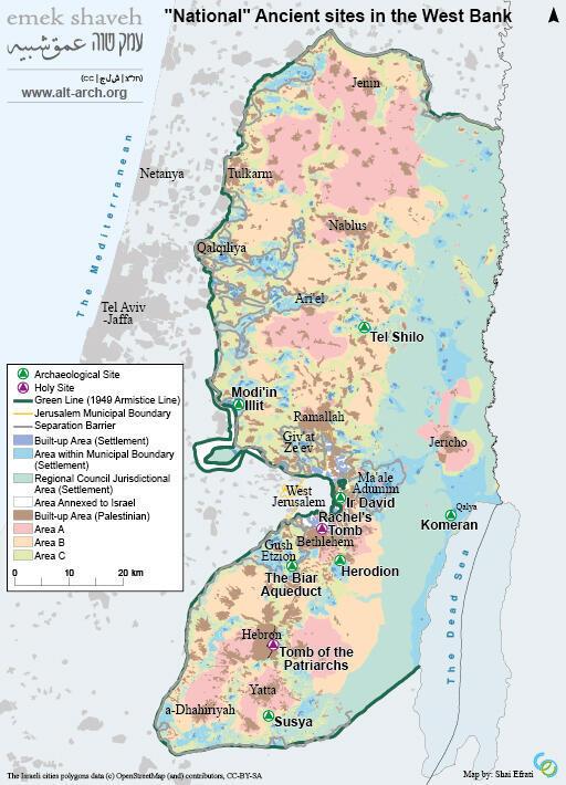 خريطة المواقع الأثرية في الضفة الغربية