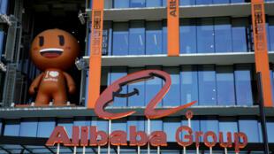 Le siège du groupe Alibaba, à Hangzhou (Chine), le 11 novembre 2019.