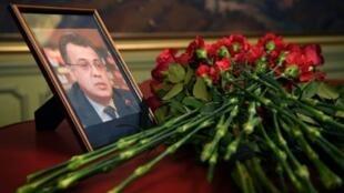 صورة للسفير الروسي أندريه كارلوف في وزارة الخارجية في موسكو الثلاثاء 20 ك1/ديسمبر 2016 غداة اغتياله في أنقرة