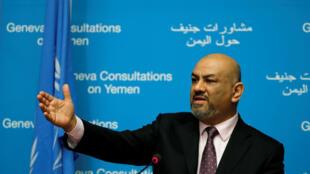El ministro de Asuntos Exteriores de Yemen Khaled al-Yamani asiste a una conferencia de prensa sobre las conversaciones de Yemen con la ONU en Ginebra, el 8 de septiembre de 2018.