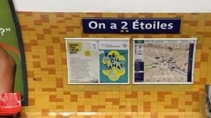 صورة نشرت على صفحة  شركة مترو الأنفاق (إر آيه تي بي) على تويتر