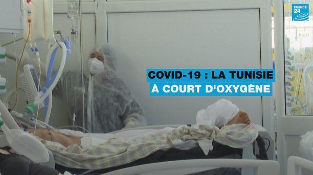 Covid-19 : la Tunisie à court  d'oxygène