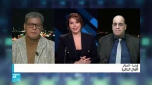 فرنسا- الجزائر: أثقال الذاكرة