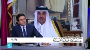 وقفة قطر