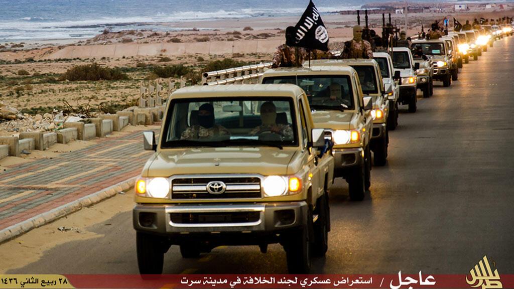 Photo de propagande de l'organisation de l'État islamique.