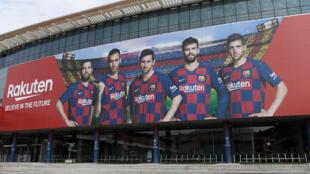 مدخل ملعب كامب نو التابع لنادي برشلونة الإسباني، في صورة مؤرخة 13 آذار/مارس 2020.