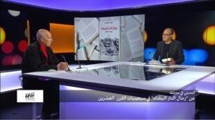 ثقافة فرانس24 أحمد المديني