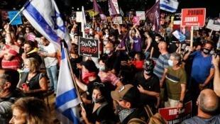 جانب من المظاهرة التي شهدتها تل أبيب في 18 تموز/يوليو 2020