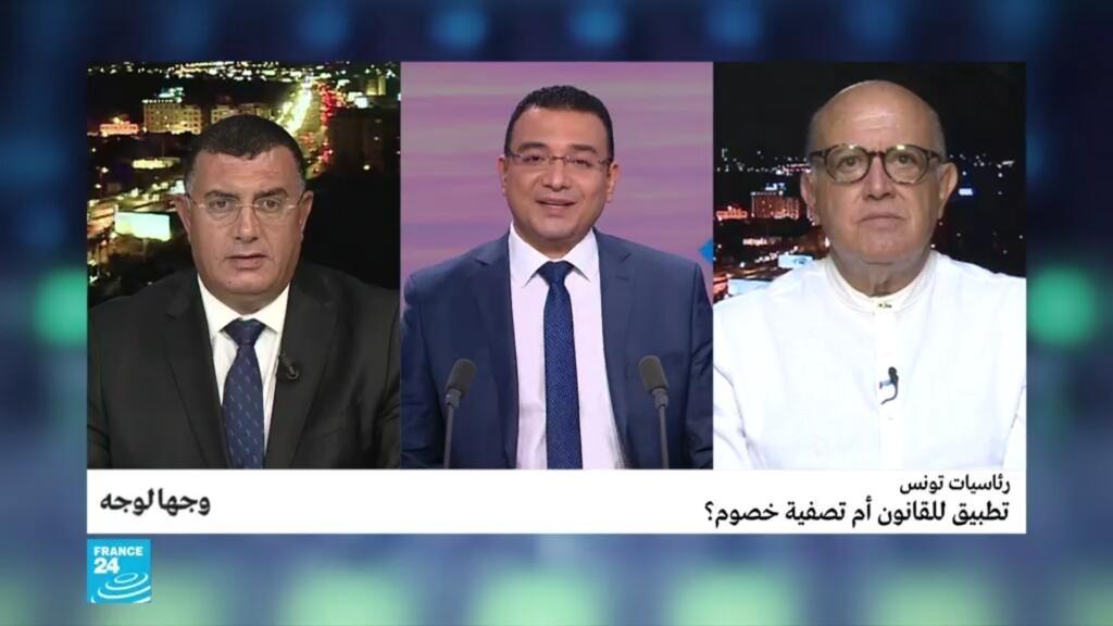 رئاسيات تونس.. تطبيق للقانون أم تصفية خصوم؟