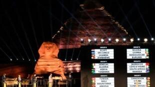 Tirage au sort en Egypte des matches de la CAN-2019 le 12 avril 2019
