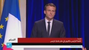 الرئيس الجديد إيمانويل ماكرون