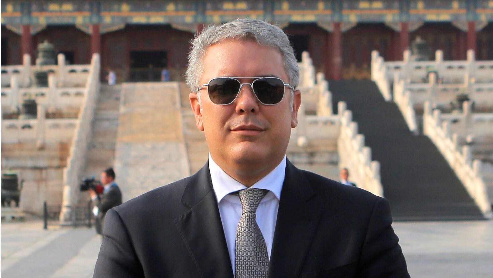 El presidente colombiano, Iván Duque Márquez, visita la Ciudad Prohibida en Beijing, China, el 30 de julio de 2019.