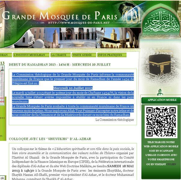 خبر من موقع مسجد باريس عن بداية شهر رمضان