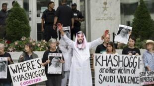 مظاهرة للمطالبة بإظهار حقيقة ما حدث للصحافي السعودي جمال خاشقجي