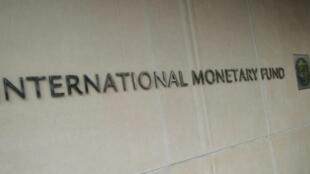 صورة من الأرشيف داخل مقر صندوق النقد الدولي في واشنطن.
