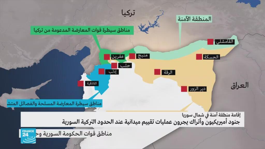 بدء عمليات تقييم ميدانية أمريكية تركية لإقامة منطقة آمنة عند الحدود الشمالية السورية