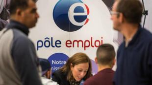 Le chômage a connu une hausse en février, se rapprochant de son record absolu atteint fin 2014.