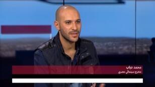 المخرج المصري محمد دياب