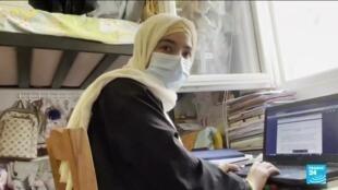 Afghan author 1