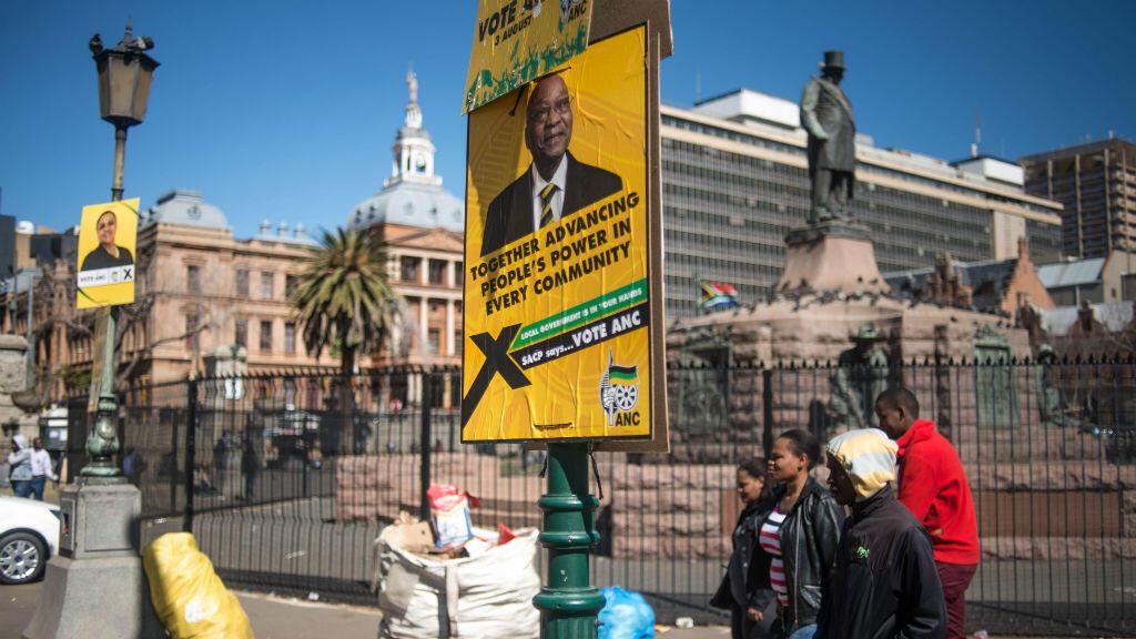 Une affiche électorale de l'ANC à Pretoria, le 28 juillet 2016.