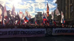 Des milliers de personnes ont manifesté à Moscou le 27 février 2016, pour célébrer la mémoire de Boris Nemtsov, assassiné un an plus tôt.