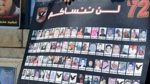 محكمة النقض هي أعلى محكمة مدنية في مصر وأحكامها غير قابلة للطعن.