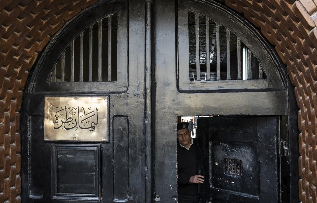 صورة تظهر سجنا مصريا.