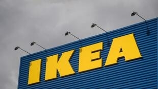 Ikea France is being prosecuted as a corporate entity along with several of its former executives in Versailles, southwest of Paris.