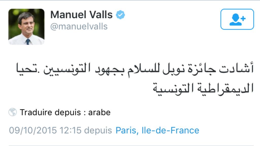 تغريدة مانويل فالس