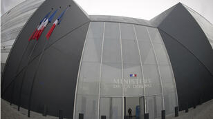 L'entrée du nouveau siège du ministère de la Défense, le 29 octobre 2015.