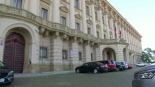 السفارة الروسية في العاصمة التشيكية براغ.