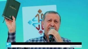صورة ملتقطة من الفيديو - الرئيس التركي رجب طيب أردوغان