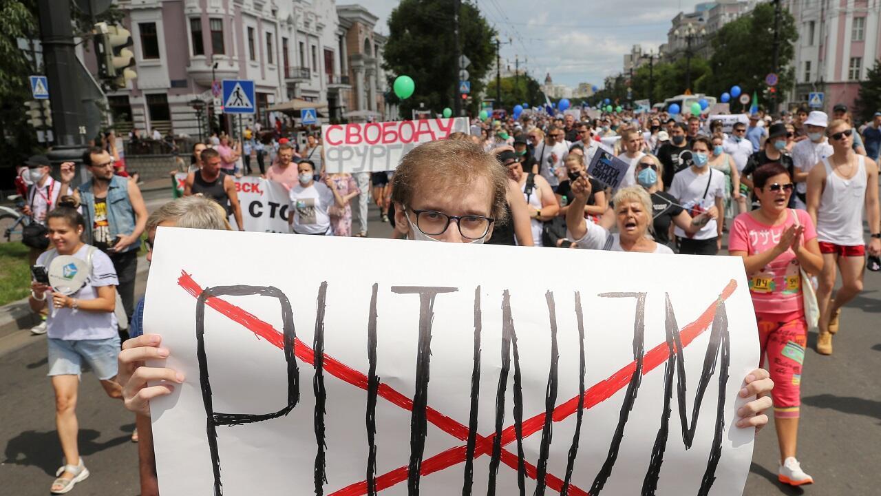 احتجاجات مناهضة للكرملين في خاباروفسك شرق روسيا. 25 يوليو/تموز 2020.