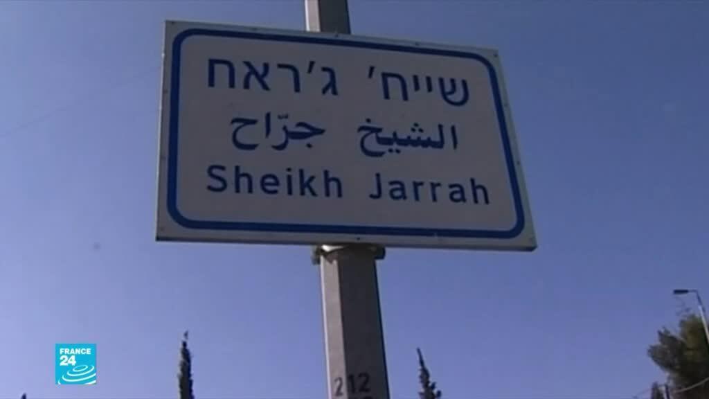 Sheikh Jarrah is a flashpoint neighbourhood in East Jerusalem.