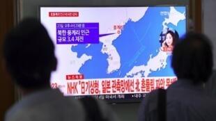 """أعلنت هيئة رصد الزلازل الصينية السبت 23 سبتمبر أن زلزال بقوة 3,4 درجات ضرب كوريا الشمالية وقد يكون ناجما عن """"انفجار"""""""