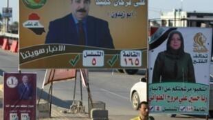من أجواء الحملات الانتخابية في العراق