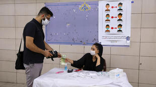 The Islamic republic has been battling to contain the Middle East's deadliest novel coronavirus outbreak since announcing its first cases on February 19