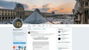 حساب متحف اللوفر في باريس على تويتر