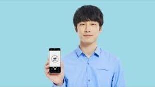 """شركة يابانية تطلق هاتفًا ذكيا يمنع مستخدميه من التقاط صور """"غير لائقة"""""""