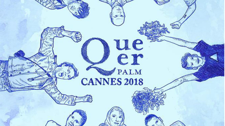 La neuvième édition de la Queer Palm récompensera ses lauréats vendredi 18 mai 2018 au Festival de Cannes.